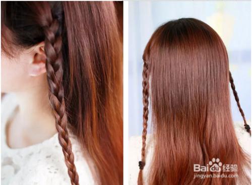 简单的发型扎法图片