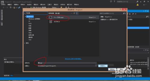如何使用VisualStudio2013编写和调试c语言程序