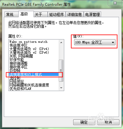 Windows8 访问共享复制文件速度慢的问题。