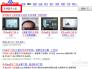 李涛ps cs6视频教程