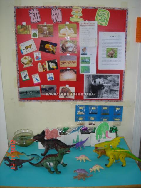 幼儿园小班主题墙布置图片 动物王国