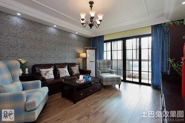 现代美式两室两厅客厅装修效果图欣赏 高清图片