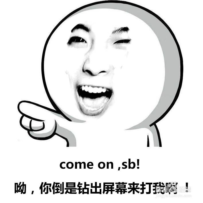 微信 广东话表情包图片