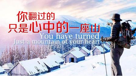 嘉华国旅高清图片