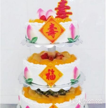 69折】莆田[顶香居]多层祝寿蛋糕1个!欧式经典,更图片