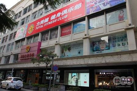 东莞市桥镇囹�a_市桥健身会所  力美健健身管理服务有限公司在广州,上海,深圳,东莞