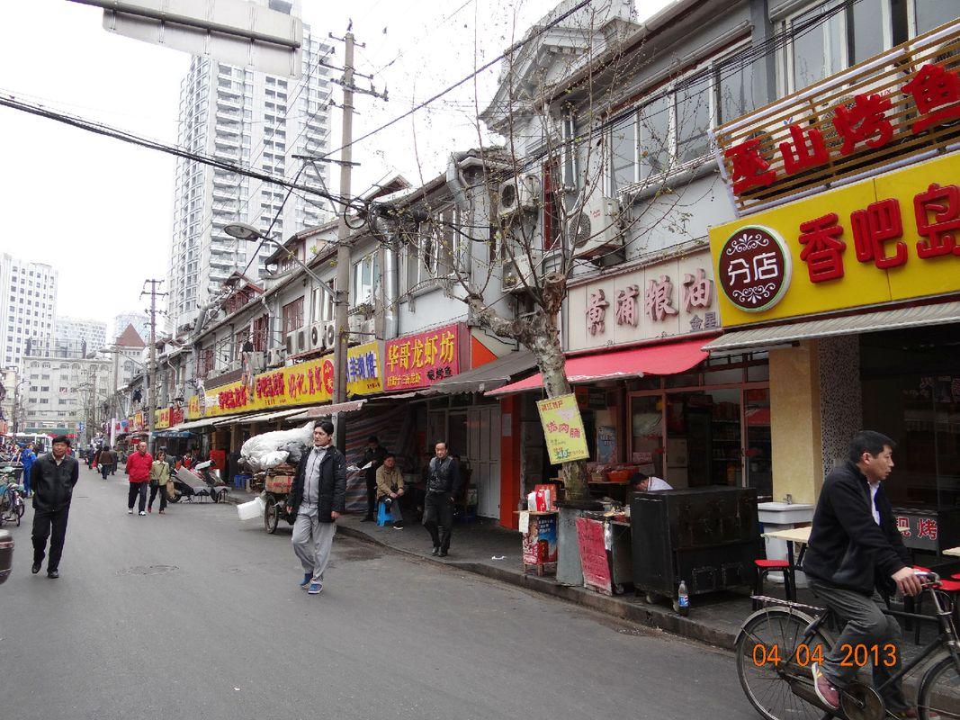 上海鸡店一条街在哪