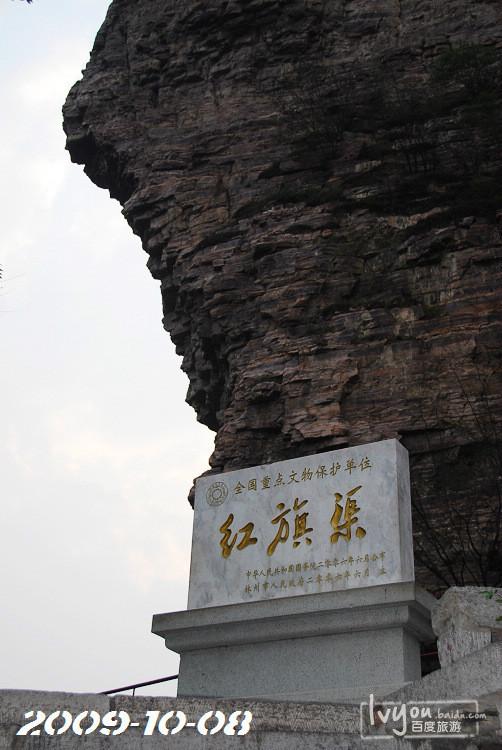 塞罕坝旅游攻略图片164