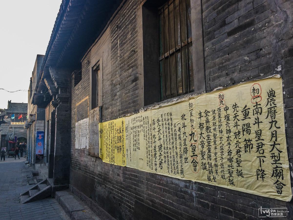 张北草原旅游攻略图片16