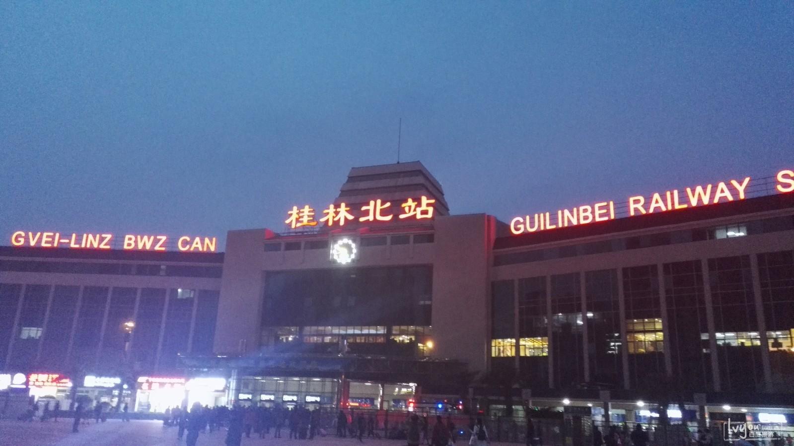 桂林旅游攻略圖片2