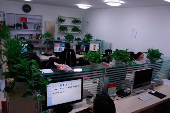 长沙新尚文化传播有限公司