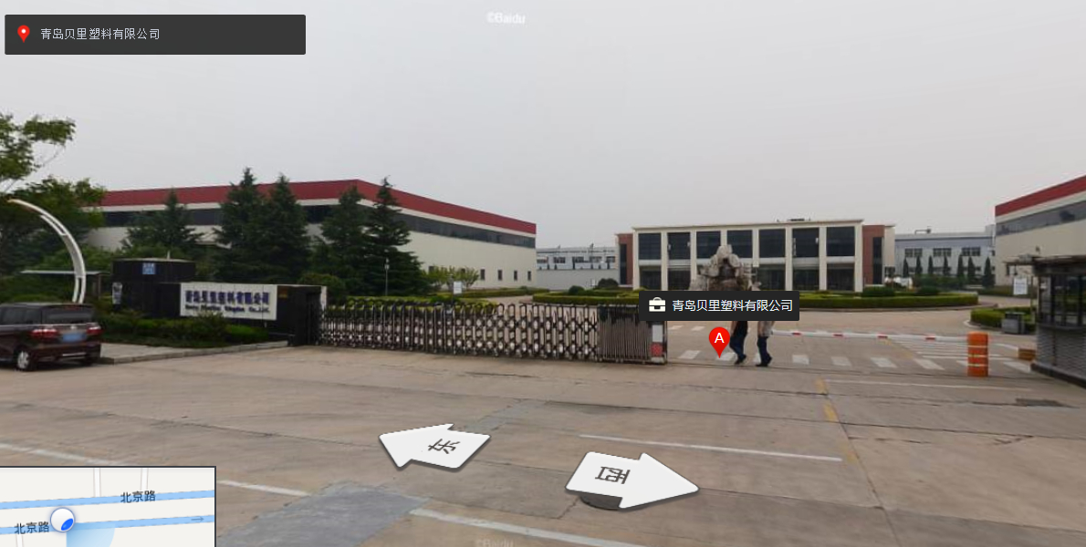 青岛市黄岛区车站_山东省青岛市黄岛区保税区北京路40号