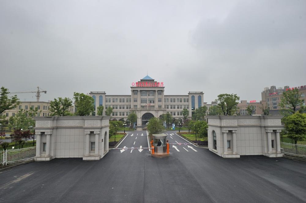 丹阳市第三人民医院(华南路)图片