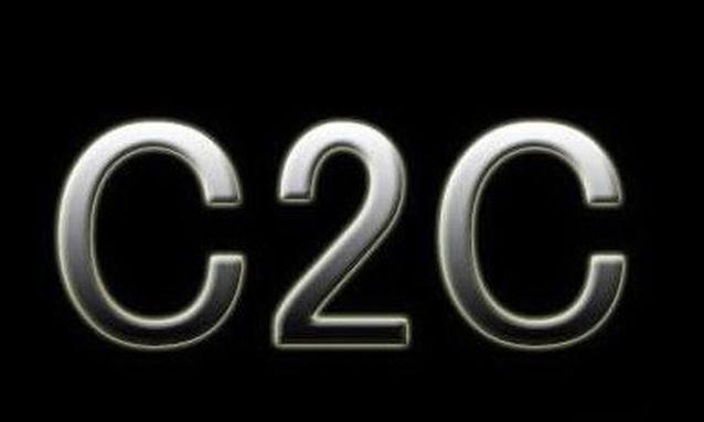 20年的C2C之路
