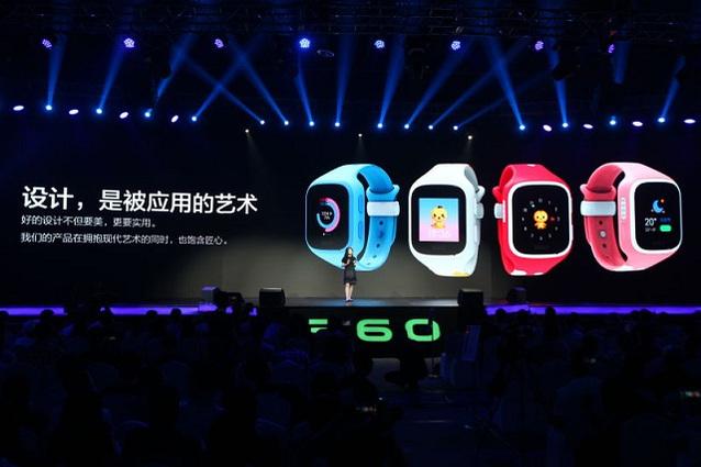 360儿童手表正积极拓展市场外延