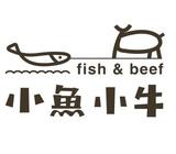 小鱼小牛时尚欢乐餐厅(王府井店)