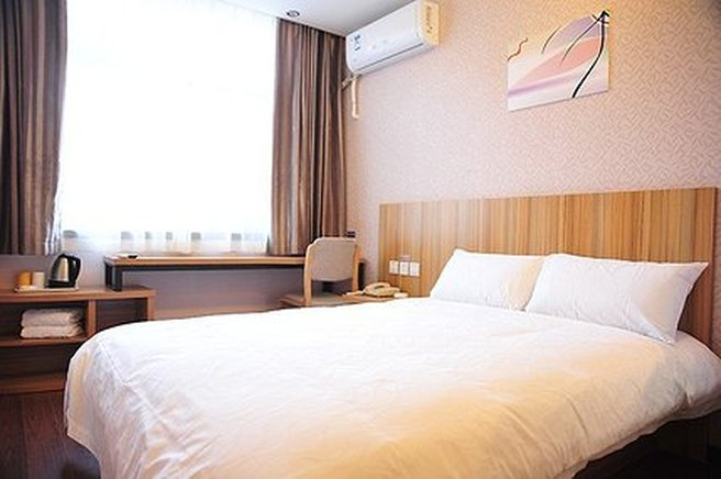 驿家365连锁酒店北京牛街南口店