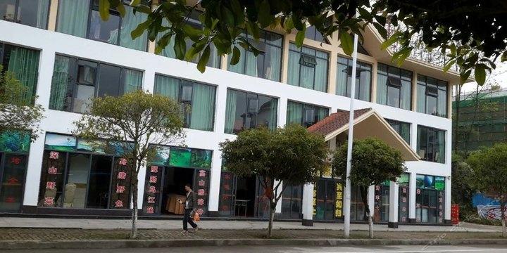 武隆佳华别墅酒店森林海南别墅hngxf图片