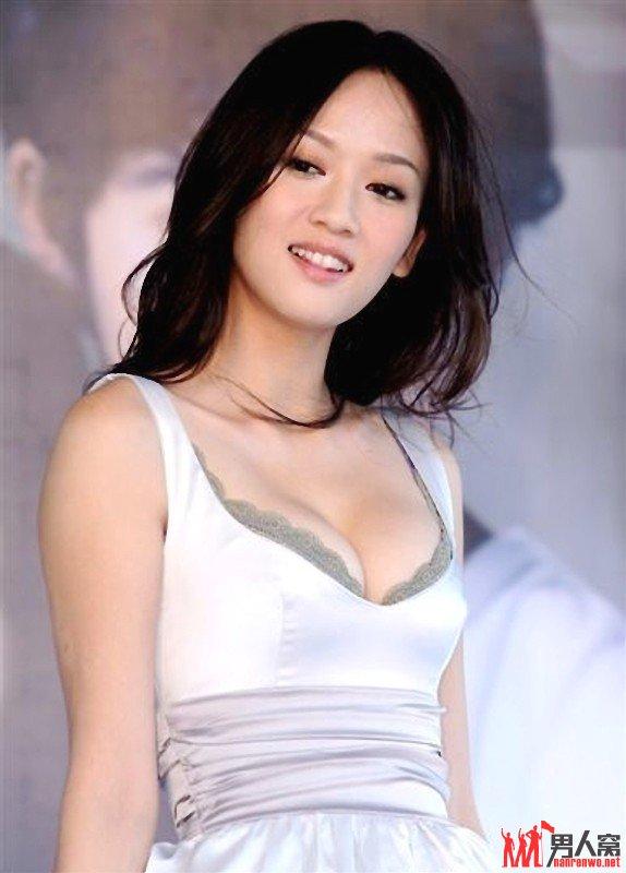 美女陈乔恩裸照曝光
