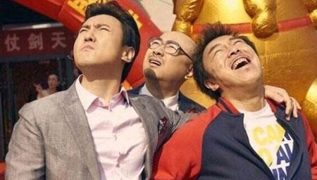 徐峥与沈腾黄渤吃火锅