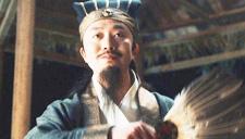 三宝大战诸葛亮