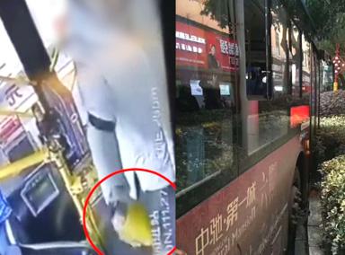 女子坐过站向公交司机泼热水