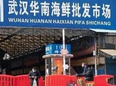 华南海鲜市场首个确诊者曝光