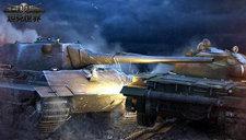 《坦克世界》《狂怒》联合首映礼精彩集锦