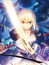 Fate stay night֮���޽���