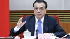 李克强:中国的发展没有过不去的坎
