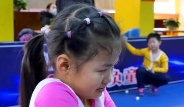 超萌!5岁山东小女孩含泪打乒乓球