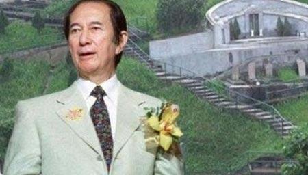 98岁何鸿燊墓地曝光!