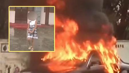汽车自燃冒浓烟 机智小女孩被呛醒自救逃生