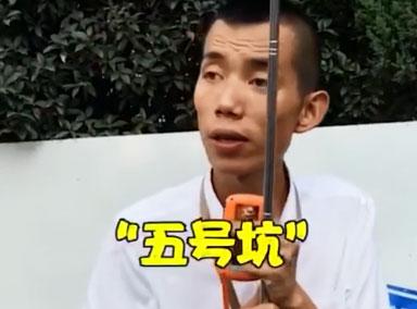 """网红兵马俑讲解员解说""""五号坑""""走红"""