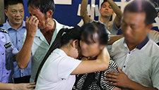 少女遭男友迷晕拐卖 被强奸虐待7年后逃脱