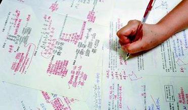 学生暑假作业现低俗内容