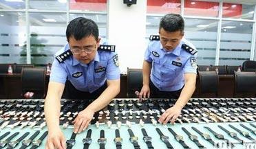 重庆警方缴获1500块名表