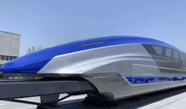 中国首辆时速600公里高速磁浮试验车下线
