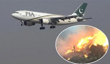 巴基斯坦坠机什么机型