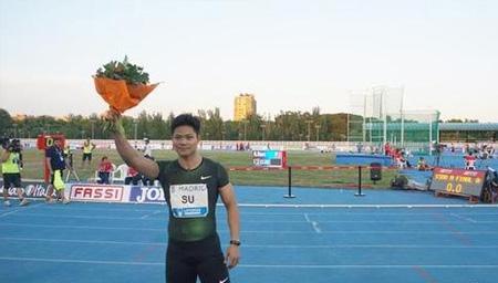 苏炳添100米平亚洲纪录