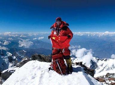 中国人夺登山最高荣誉