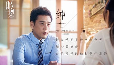 薛之谦 - 绅士 电视剧《职场是个技术活》片尾曲