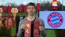 德式汉语秀不停! 二娃拉姆搞怪中文恭贺新春