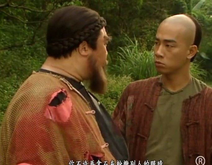 《鹿鼎记》-第3集精彩看点 茅十八陷敌围攻 小宝使诈助脱险