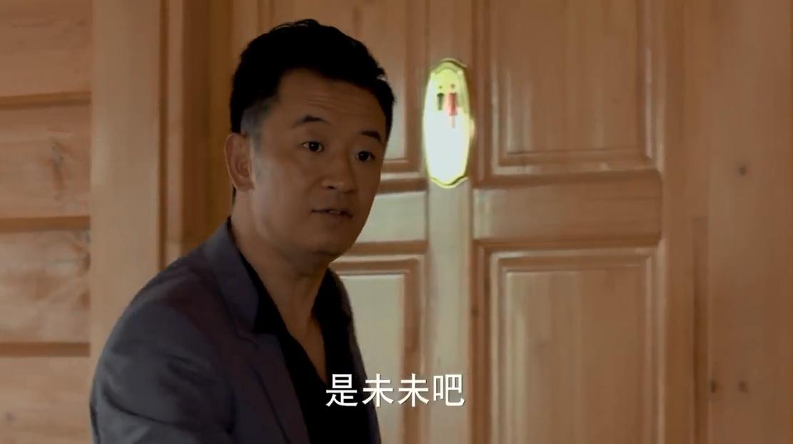 《咱们结婚吧》-第19集精彩看点 佯装意外遇杨桃 果然搅黄相亲事