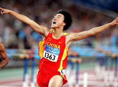 中国骄傲!回顾04年刘翔雅典夺冠
