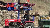 """我有一个旅朋友西藏篇10——藏区""""乞讨""""与心中的古寺"""