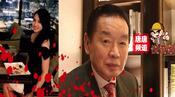 唐唐说奇案:日本土豪花几十亿交数千女友,还出书炫耀...