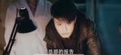 《怒海潜沙》第29集精彩看点:霍四爷跟霍老太太索要遗产