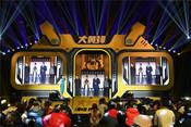 《大黄蜂》举行中国新闻发布会 约翰塞纳全程秀中文嗨翻全场